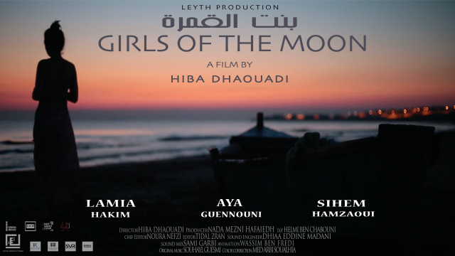 Girls of the Moon