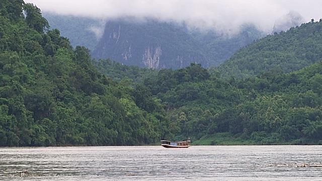 The Amazon of Asia