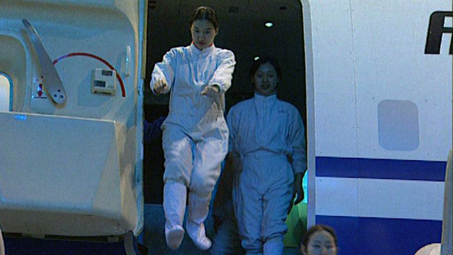 Up and Away with Air China