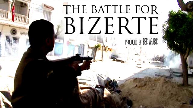 Battle for Bizerte
