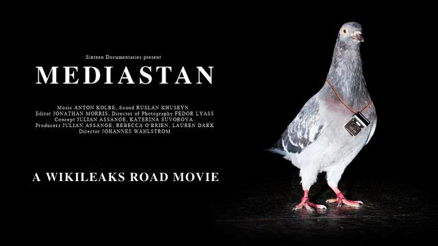Mediastan