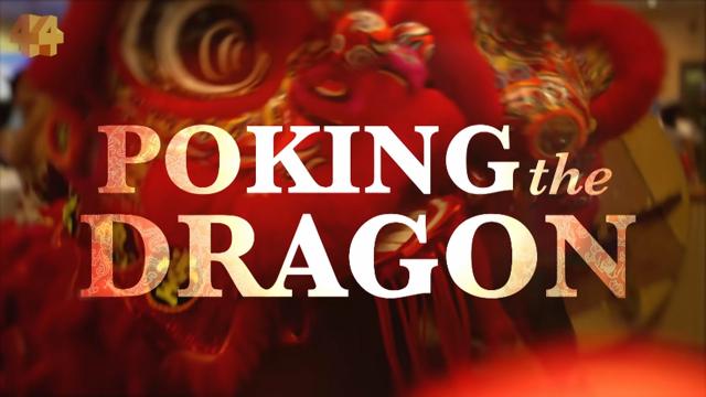 Poking the Dragon