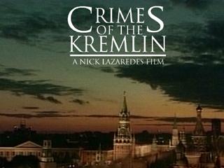 Crimes of the Kremlin