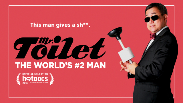 Mr Toilet: The World's #2 Man
