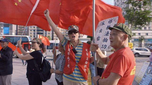Taiwan: Spies, Lies and Cross-Straits Ties