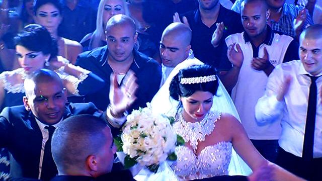 Unholy Matrimony