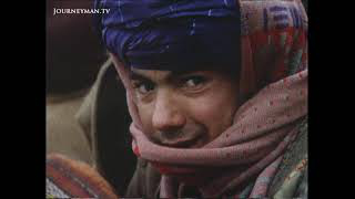 Afghan 1970's Archive