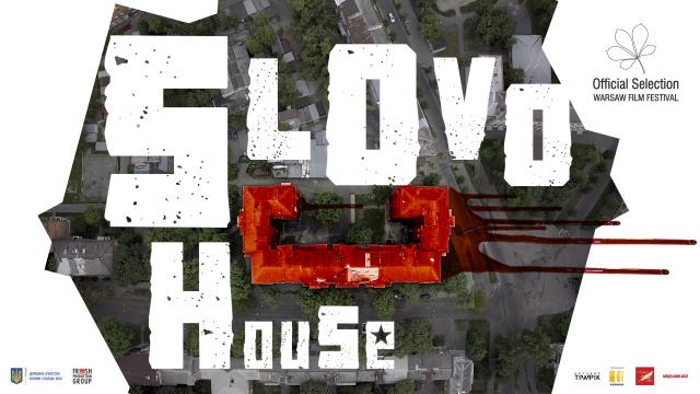 Slovo House