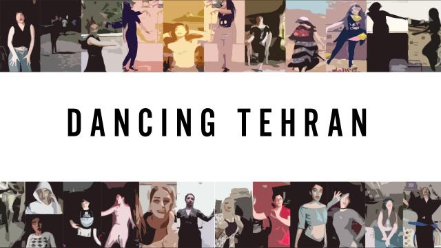 Dancing Tehran