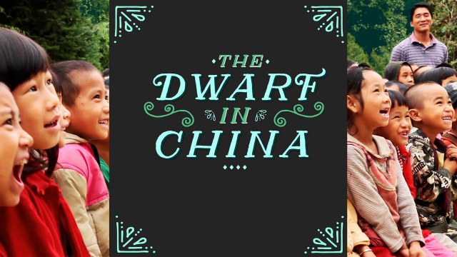 Dwarf in China