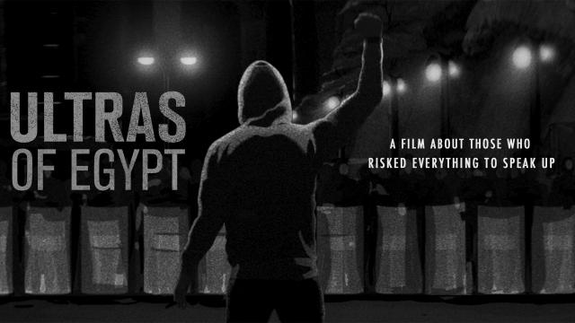 Ultras of Egypt