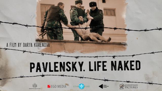 Pavlensky: Life Naked